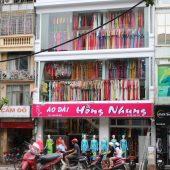 アオ・ザイ・ホン・ニュン(Áo Dài Hồng Nhung)