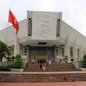 ホーチミン博物館(Bảo tàng Hồ Chí Minh)