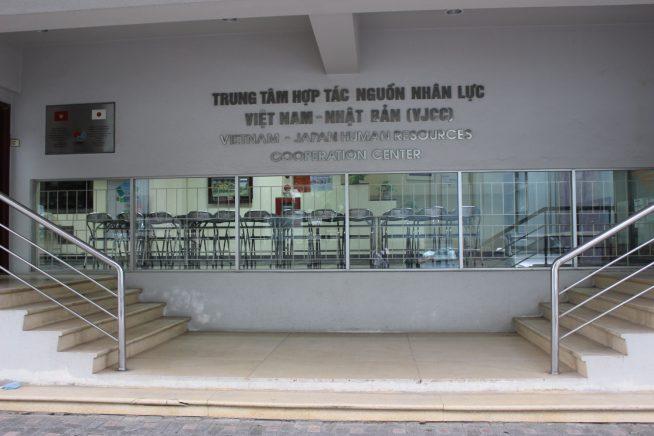 VJCC入り口