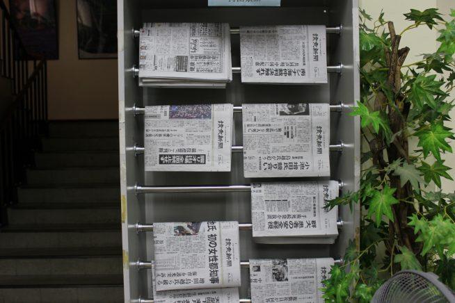 読売新聞が一週間分ロビーにありました
