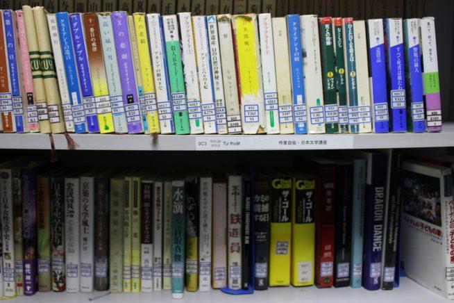 文庫本もたくさん