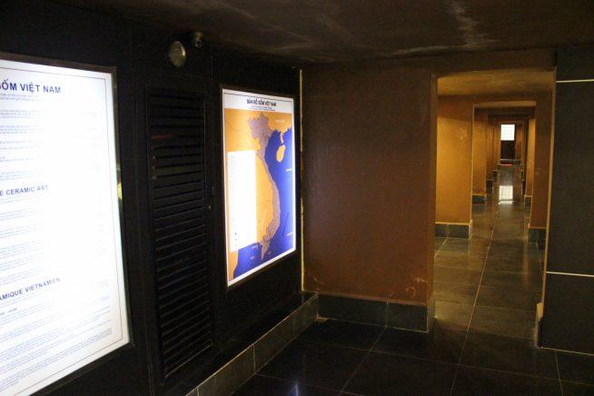 地下一階展示室
