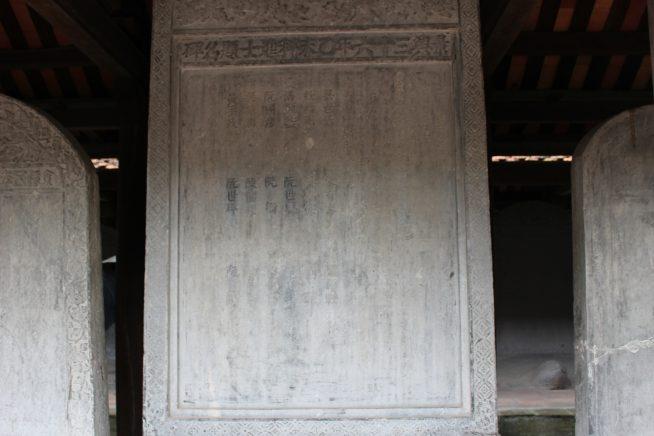 科挙合格者の名前が書かれた石碑