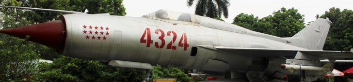 ベトナム軍事歴史博物館(Bảo tàng Lịch sử Quân sự Việt Nam)