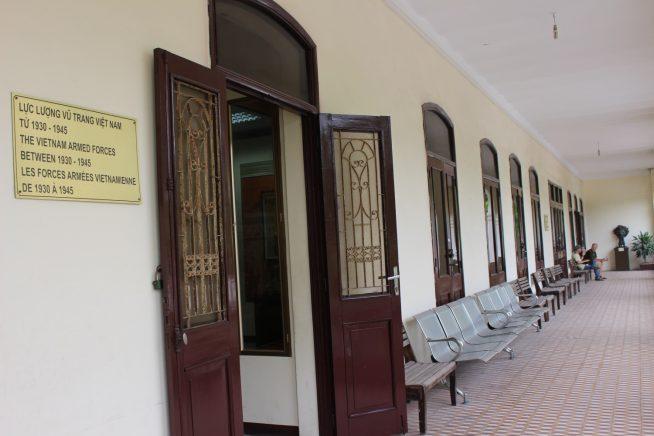 展示室入り口