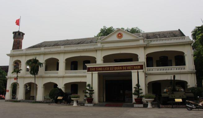 ベトナム軍事歴史博物館の正面