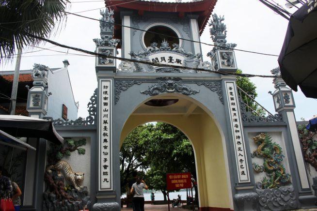 西湖府の門