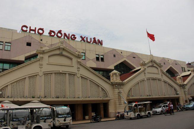 ドンスアン市場外観