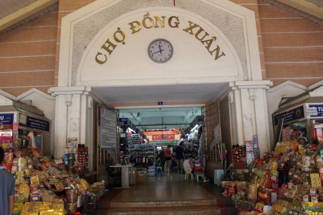 ドンスアン市場入り口