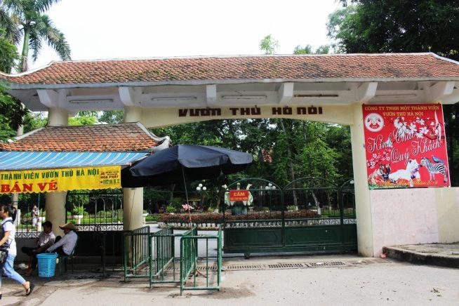 トゥーレ公園入口