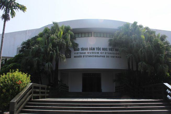 民族学博物館入り口
