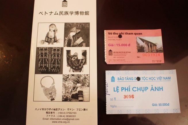 入場チケット、カメラ携帯チケット、日本語パンフレット