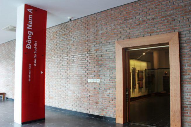 1階展示室入り口