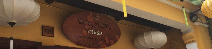 カーゴクラブ(Cargo Club)