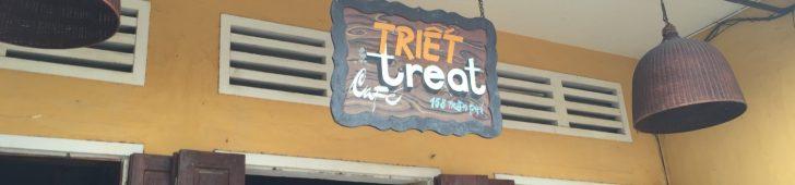 トリート(Treats Cafe & Restaurant)