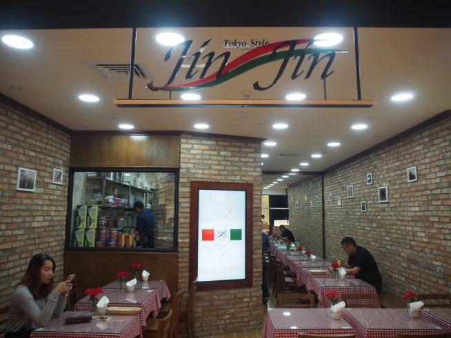 JinJin
