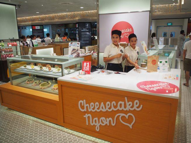 Cheese Cake Ngon
