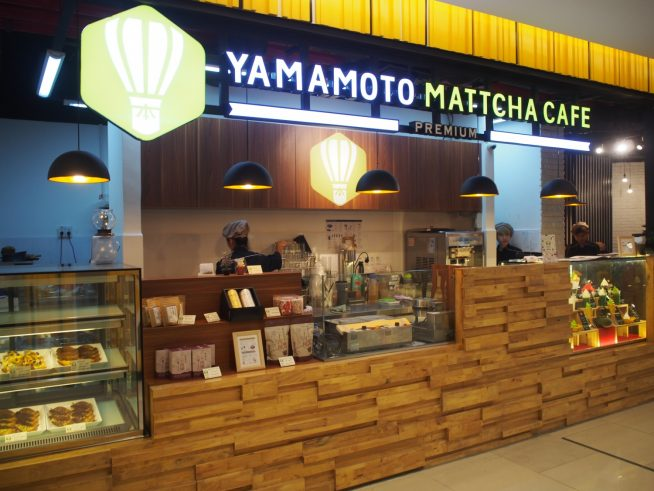 Yamamoto Mattcha Cafe Premium