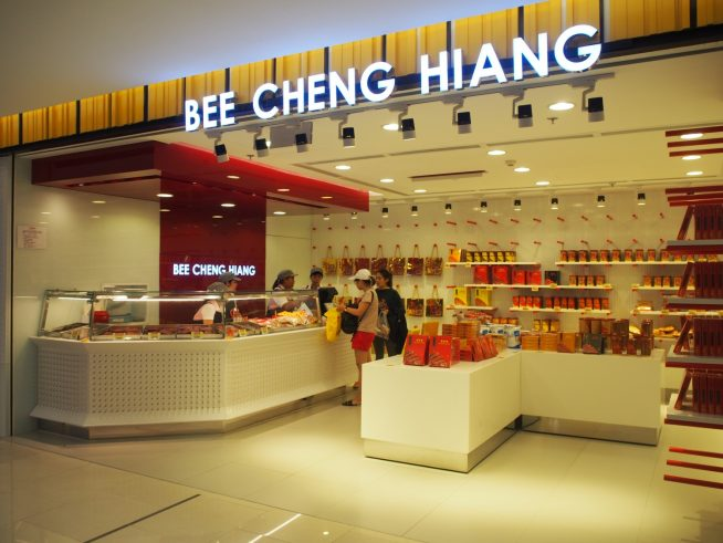 BEE CHENG HIANG(美珍香)
