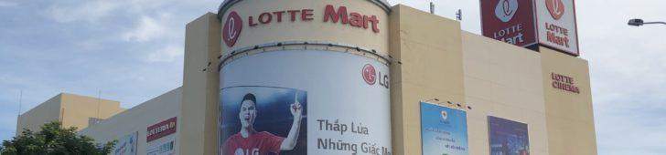 ロッテマートダナン(Lotte Mart Danang)