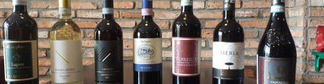 ルビーレッド・イタリアンワインストア(Ruby Red Italian Wine Store)