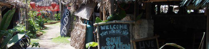 ソウル・キッチン(Soul Kitchen)