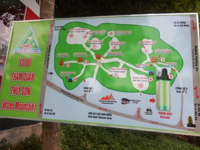 五行山の地図