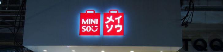 中国発の雑貨ブランドMINISO名創優品がベトナム・ハノイに上陸