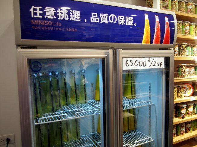 冷蔵庫のPOP