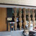 春夏冬蕎麦(Syunkato Soba)