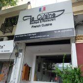 ラ・キュイジーヌ(La Cuisine)