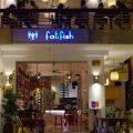 ファットフィッシュ・レストラン&バー(Fat Fish Restaurant & Bar)