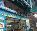 ズア・シエム・ベン・チェ(Dừa Xiêm Bến Tre)