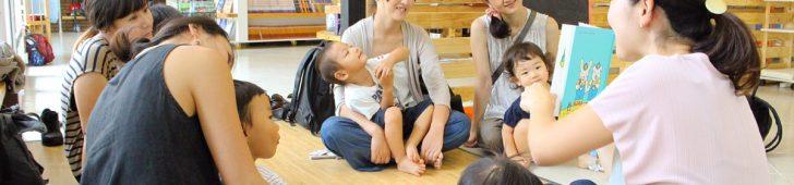 ホーチミンでのお友達づくり、お子様の交流のきっかけへ 読み聞かせ会開催のお知らせ