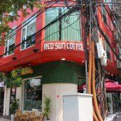 レッドサン・コーヒー(Redsun Coffee)
