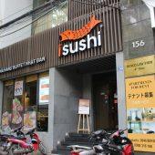 イスシ・レストラン(Isushi 4 )