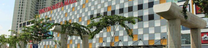 ビンコム・メガ・モール(Vincom Mega Mall)