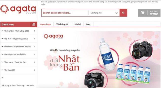 """日本品質の商品のみを扱う通販サイト""""agataJapan.com"""""""