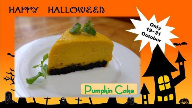 期間限定メニュー かぼちゃケーキ