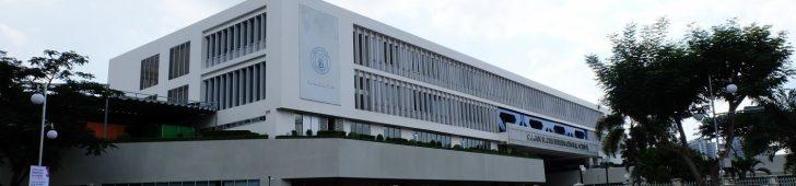 サイゴン・サウス・インターナショナルスクール(Saigon South International School)