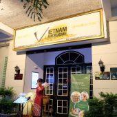 ベトナムハウスレストラン(Nhà Hàng Việt Nam House)