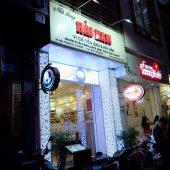 ハイナムレストラン(Hải Nam Restaurant )