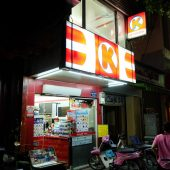 【閉店しました】サークル K(Circle K - Hồ Huấn Nghiệp )