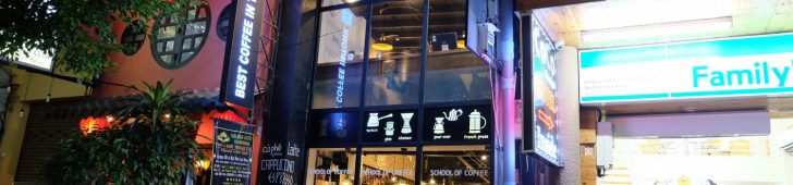 Shin Coffee – Hồ Huấn Nghiệp