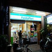 ファミリーマー・ホファンニエップ店(FamilyMart - Hồ Huấn Nghiệp )