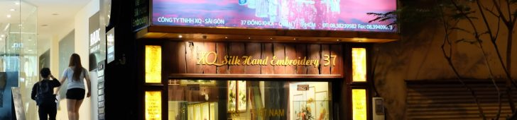 XQ Silk Hand Embroidery 37