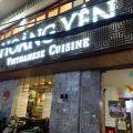 Hoàng Yến - Vietnamese Cuisine