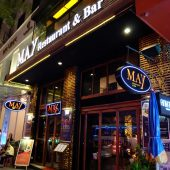 マイレストラン&バー(May Restaurant & Bar)