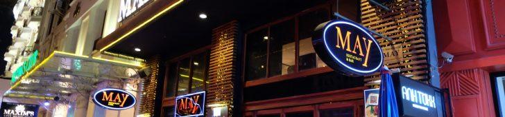 May Restaurant & Bar