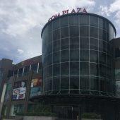 ベトナム中部・ダナンの4大ショッピングモール・スーパーマーケット紹介!お土産や雑貨を買うならここ!